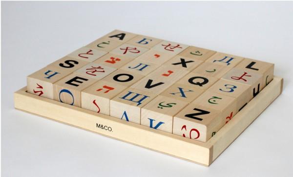 Klein-More-Global-Alphabet-Block-Tibor-Kalman