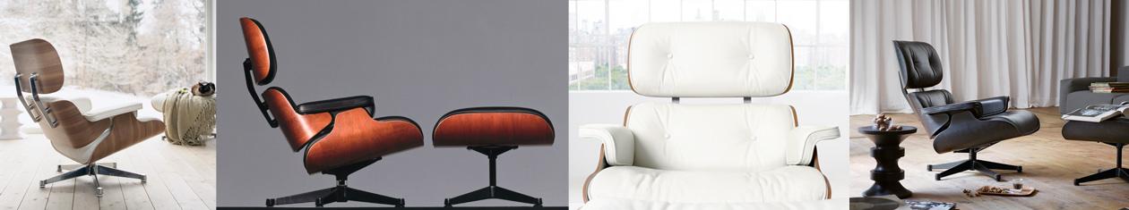 Ambiente Bilder von verschiedenen Varianten des Lounge Chairs