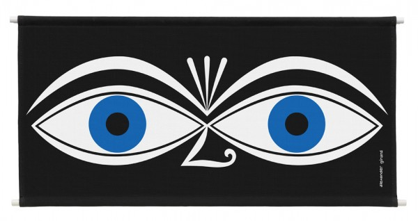 Environmental-Enrichment-Hanging-Eyes-Alexander-Girard-Vitra