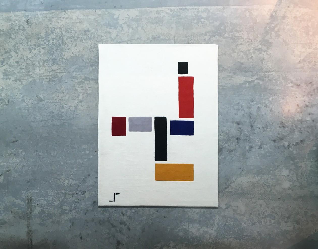 Bauhaus-Teppich