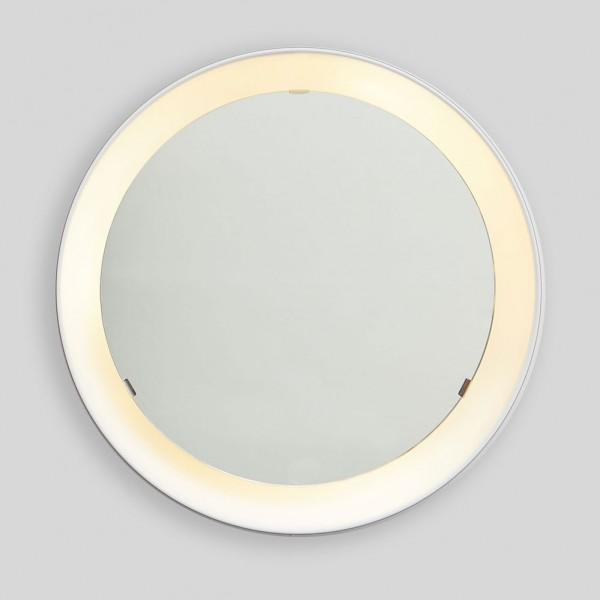 Poul-Henningsen-PH-mirror-PH-Furniture