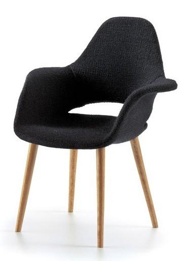 Organic-Chair-Miniatur-Charles-Ray-Eames-Vitra-Design-Museum