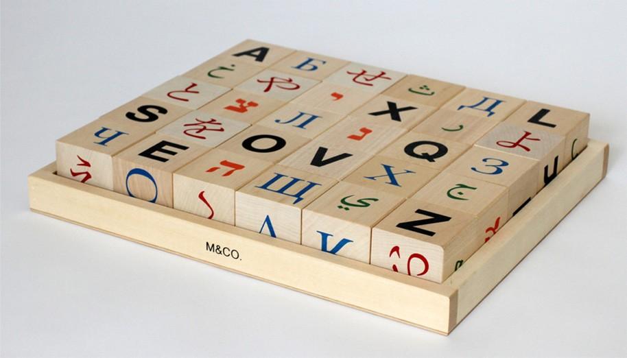 Global-Alphabet-Blocks-1
